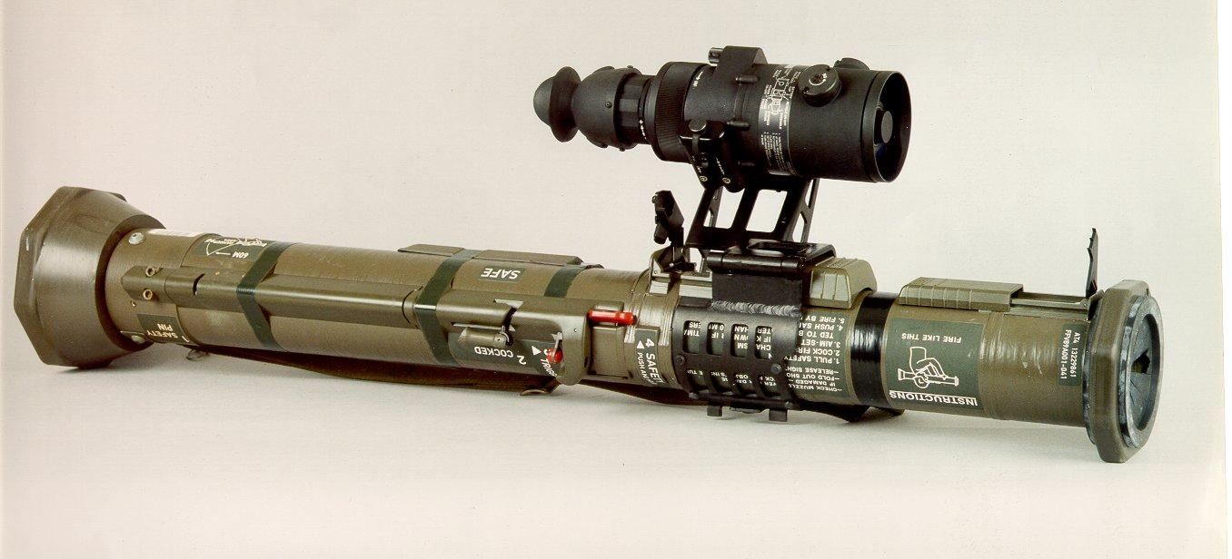 AT4 AntiTank Recoilless Rifle  MilitaryTodaycom
