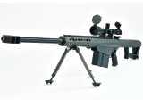 PEO Soldier website: M107