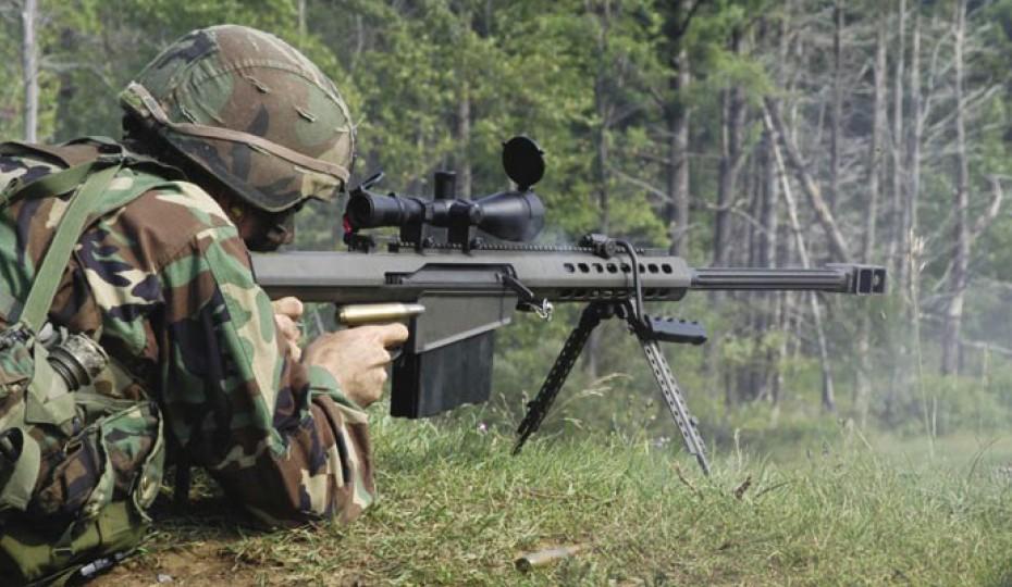 M107  50 Caliber Long Range Sniper Rifle (LRSR)